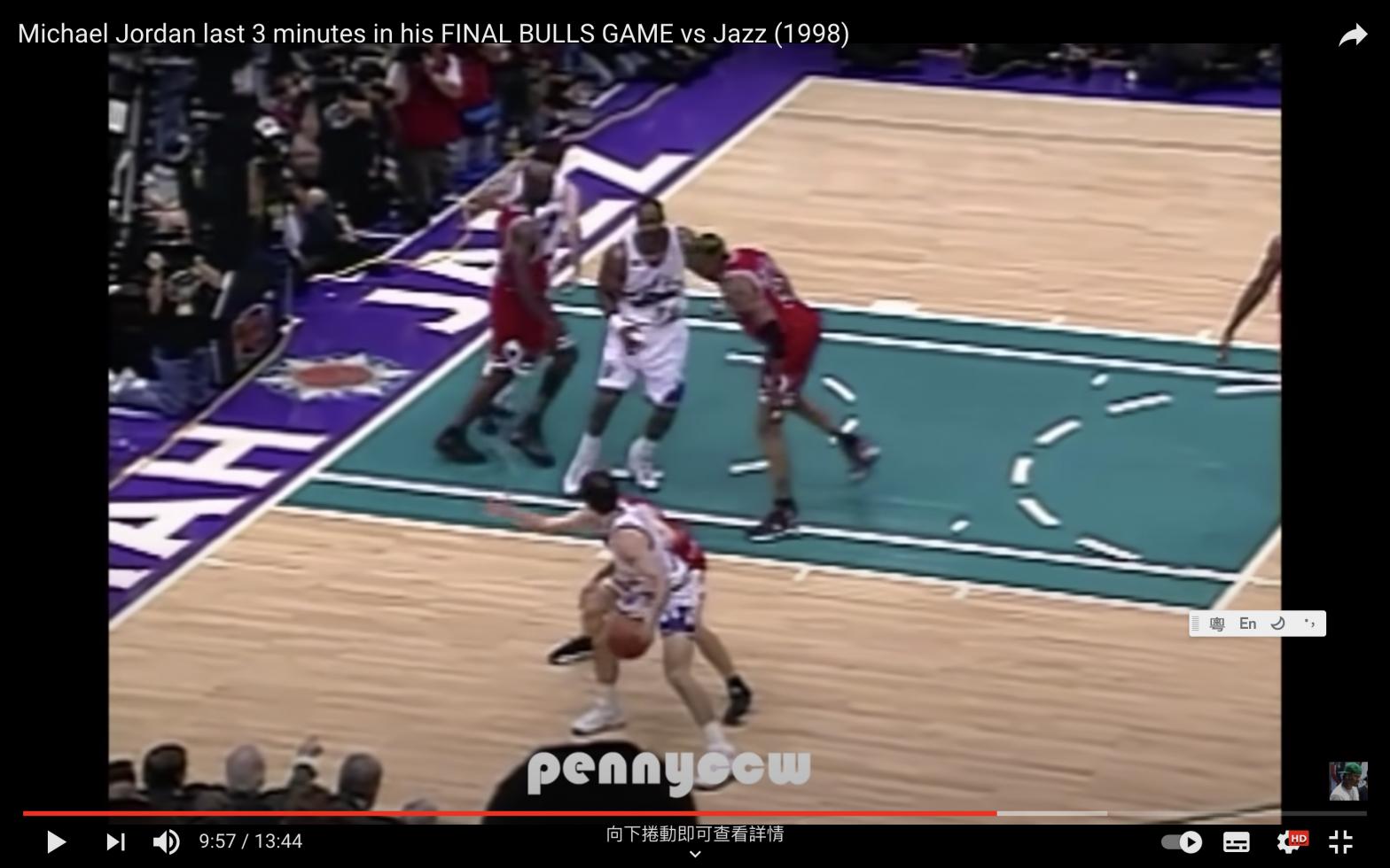 Basketball thoughts: Jordan's last three mins and Kobe's last three mins and Lebron and Kobe's last three minutes